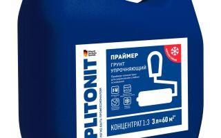 Грунтовка Плитонит – виды и применение